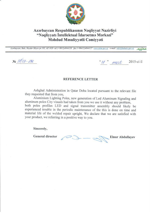 reference-letter-english-niim